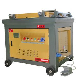 Ellsen Automatic Reinforcement Bar Bending Machine