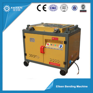 Ellsen Steel Bar Bending Machine